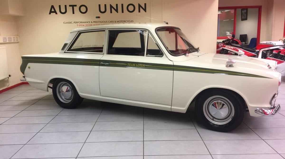 Auto Union Type Car